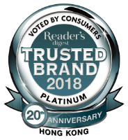Reader's Digest Trusted Brand Award in Hong Kong
