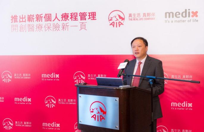 Mr. Ip Man Kit, Chief Technology and Operations Officer of AIA Hong Kong says that Medix's Personal Medical Case Management Service will be offered to customers of AIA Hong Kong's selected medical plans for free for a period of one year.
