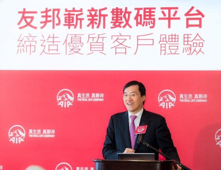 Mr. Jacky Chan, Chief Executive Officer of AIA Hong Kong & Macau announced today a number of industry-leading digital platforms and solutions that deliver the most convenient and simple excellent customer service.