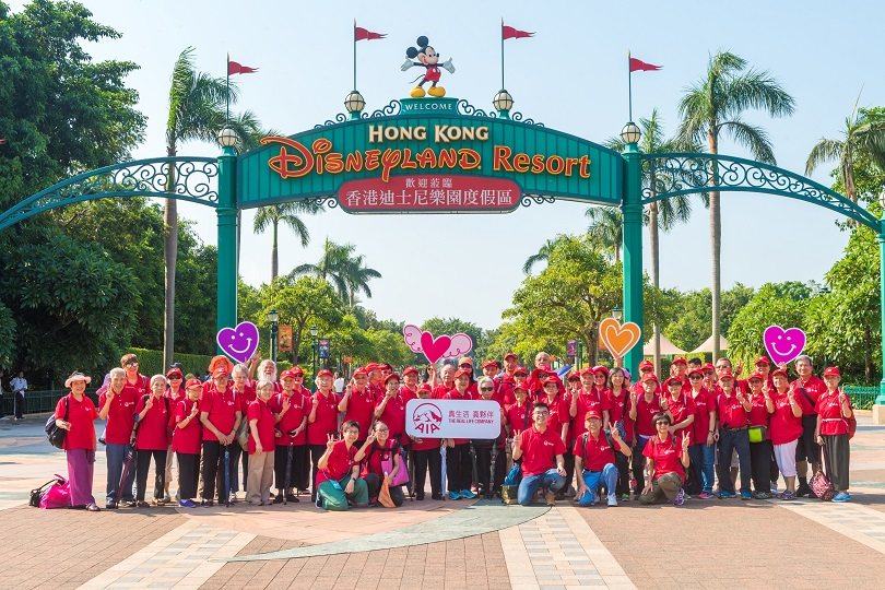 "AIA Hong Kong invited around 40 senior citizens from St. James' Settlement to Hong Kong Disneyland recently, accompanied by volunteers, to exemplify the company's brand promise as ""The Real Life Company"" by creating unforgettable and joyful memories for the community."