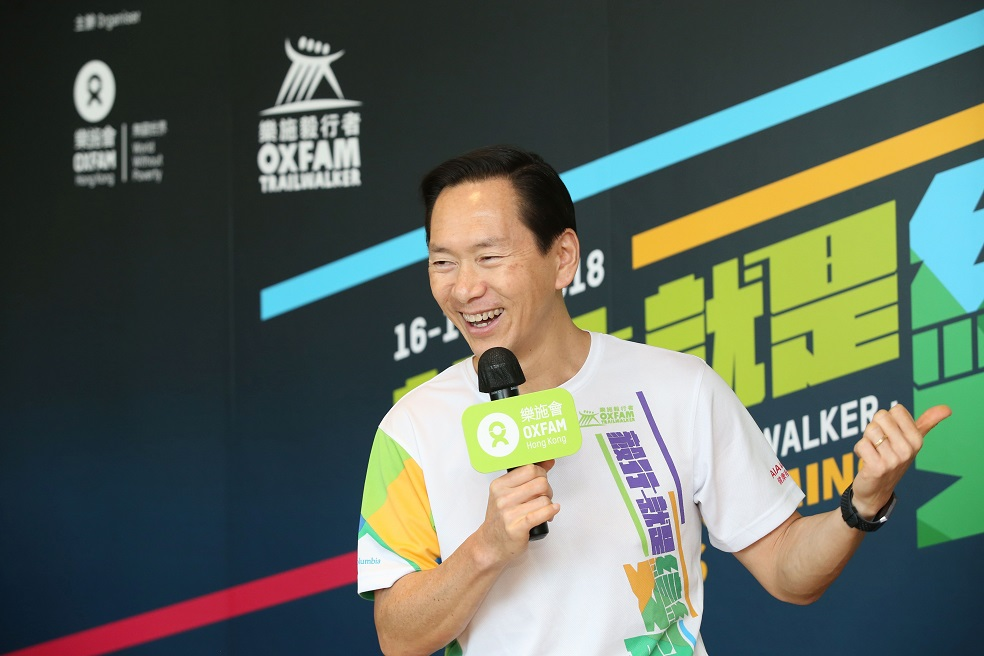 The Oxfam Trailwalker (OTW), the largest hiking fundraising event in Hong Kong, will be held from 16 to 18 November 2018, and the theme this year is 'Oxfam Trailwalker: Transforming Lives'.