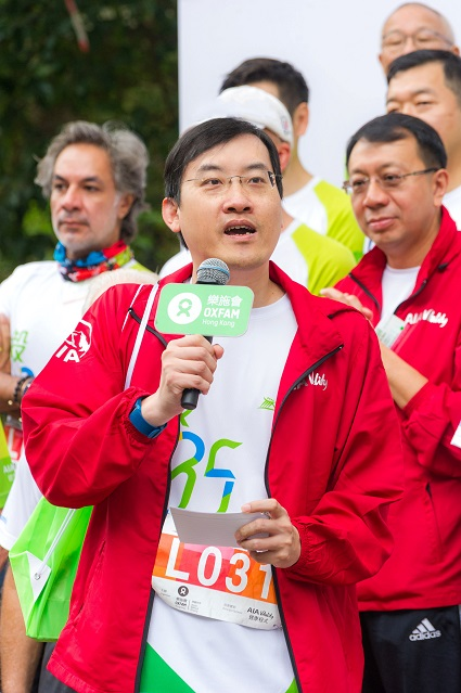 Jacky Chan, Chief Executive Officer of AIA Hong Kong and Macau,  gave a speech at the Oxfam Trailwalker 2016 kick-off ceremony