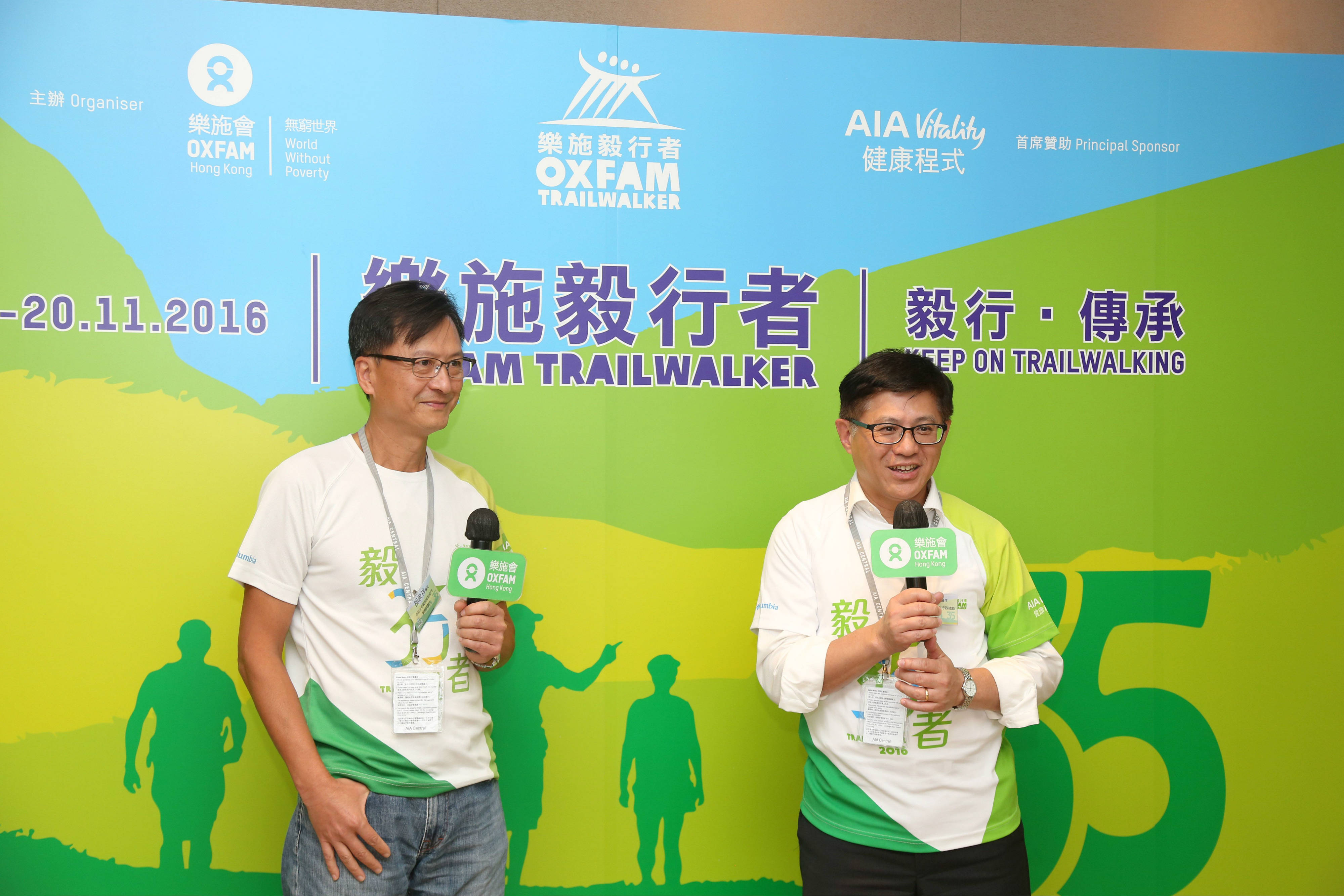 Long-time medical volunteers and experienced trailwalkers Dr. Ho Hiu Fai (right) and Dr. Kenneth Wu (left)  talked about their passion for Oxfam Trailwalker.