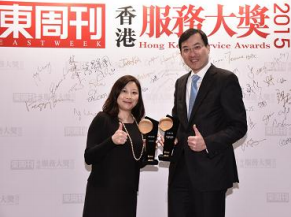 "Mr. Jacky Chan, Chief Executive Officer of AIA Hong Kong and Macau (right), and Ms. Elaine Lau, Chief Operations Officer of AIA MPF, receive Eastweek's ""Hong Kong Service Awards""."