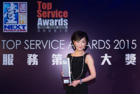 "Ms. Eunice Miu, Director, Service Management of AIA Hong Kong, accepted the award on behalf of the company at Next Magazine's ""Top Service Awards 2015""."
