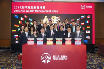 Mr. Jacky Chan, Chief Executive Officer of AIA Hong Kong and Macau (front row, fourth from right) pictures with guests and representatives of fund houses.