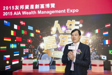 Mr. Jacky Chan, Chief Executive Officer of AIA Hong Kong and Macau says that as 'The Real Life Company', AIA Hong Kong is committed to meeting the market demand for all-around wealth management and insurance services. AIA's professional team of financial planners is dedicated to providing customers with the right wealth management and protection solutions.