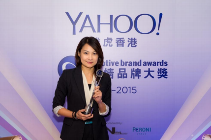 "Ms. Edith Yiu, Chief Brand and Communications Officer of AIA Hong Kong, accepts the ""Yahoo! Emotive Brand Award""."