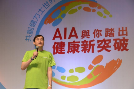 "Mr. Jacky Chan, Chief Executive Officer of AIA Hong Kong and Macau, says the ""AIA Step-up for Health"" Guinness Event is a prelude to the ""AIA Vitality"" programme that will soon be launched by AIA Hong Kong."
