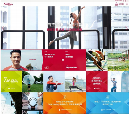 "A dedicated website, takecharge.aiavitality.com.hk, features the latest information on the ""AIA Vitality"" programme."