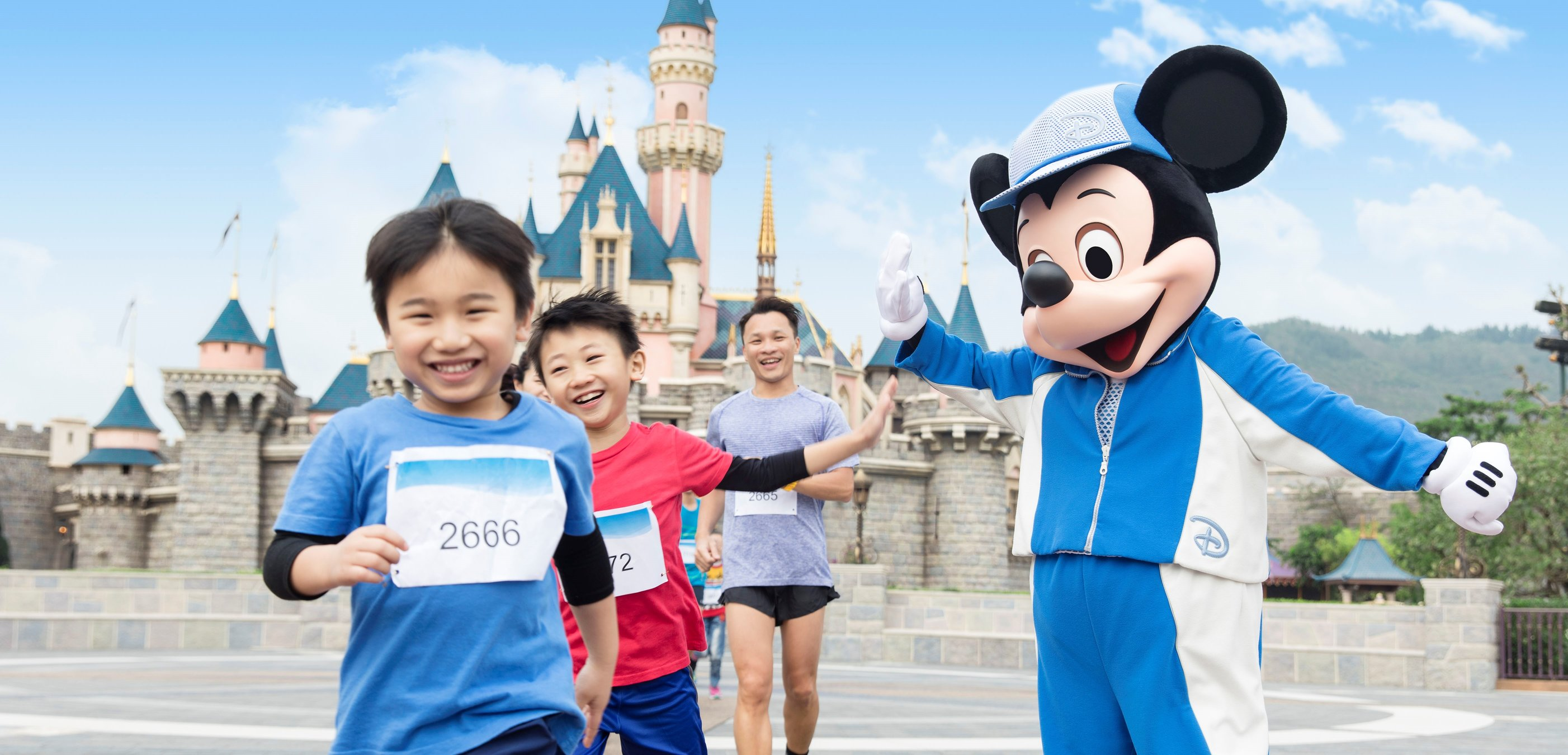 Mickey and his friends to cheer on runners