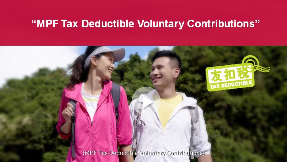 MPF Tax Deductible Voluntary Contributions