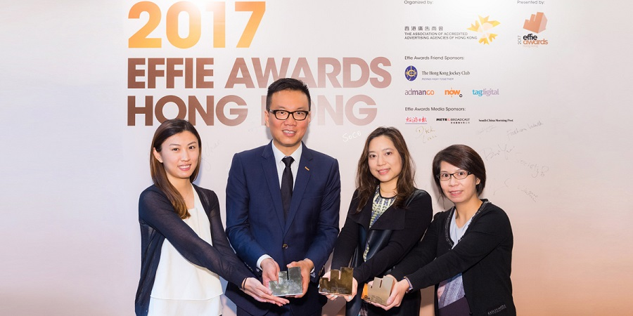 AIA MPF 2017 Effie Hong Kong Awards-Corporate Image-Good Work-Engaged Community