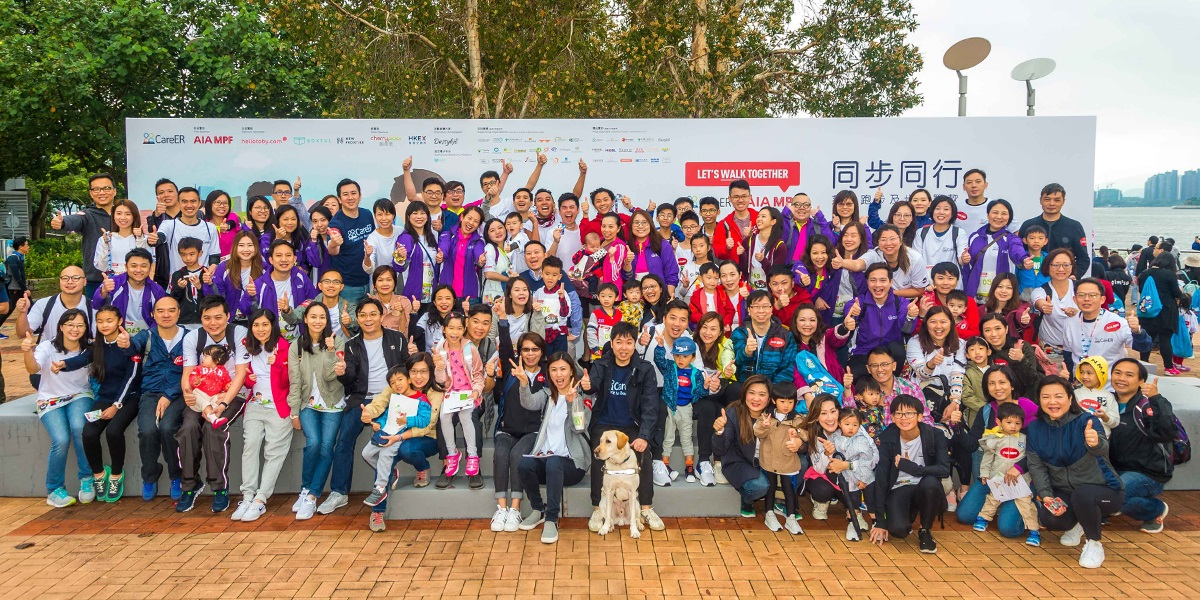"Employees of AIA MPF and AIA Hong Kong participated in the CareER x AIA MPF  ""LET'S WALK TOGETHER"" Charity Run to move Hong Kong towards a more inclusive future."
