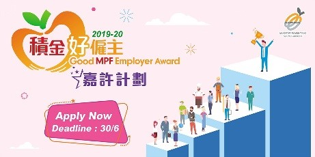 Link to Good MPF Employer Award